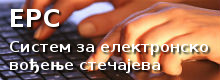 ers_banner_cir