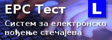 ers_banner_test_cir