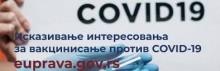 euprava_covid19