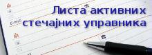 lista_cir