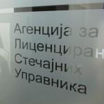 vrata1