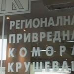 VESNA-V-RPK00000114-59-39-720x440